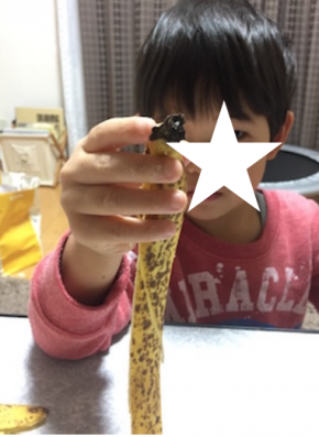 【アットホーム留学つうしんこうざ・ミッションにチャレンジ【5歳の男の子】】