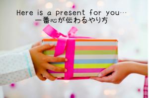 クリスマスの英語