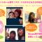 スクリーンショット-2015-03-19-10.38.50.png