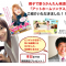 スクリーンショット-2015-06-30-5.32.18.png