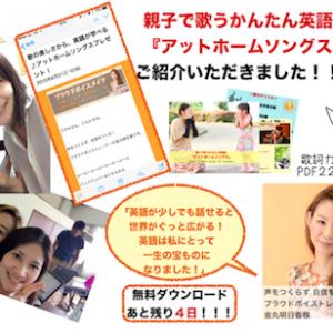 スクリーンショット-2015-06-27-13.33.27.png