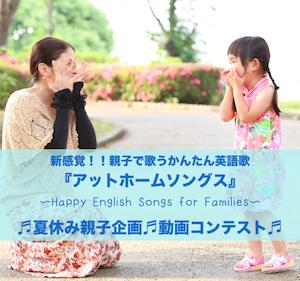 スクリーンショット-2015-07-05-22.32.00.png
