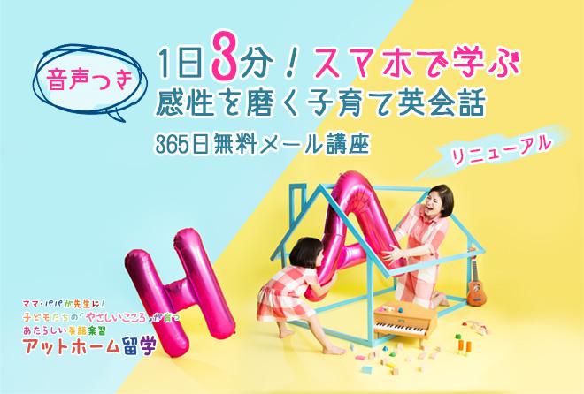 maki-mail-magazine-banner-660