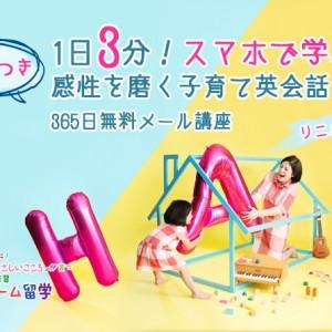 maki-mail-magazine-banner-660.jpg