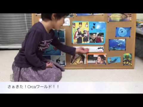 《動画付》アットホーム留学スタイル夢マップ〜夢を語る編〜