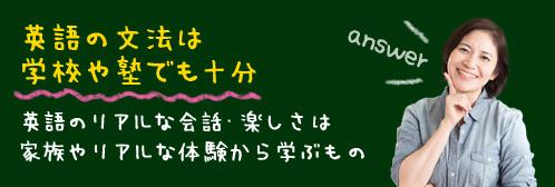 mikiwame01