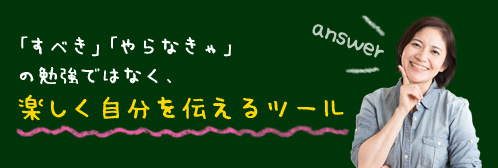mikiwame03