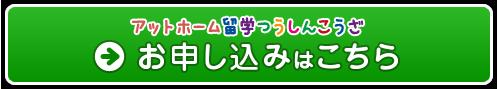 btn_order
