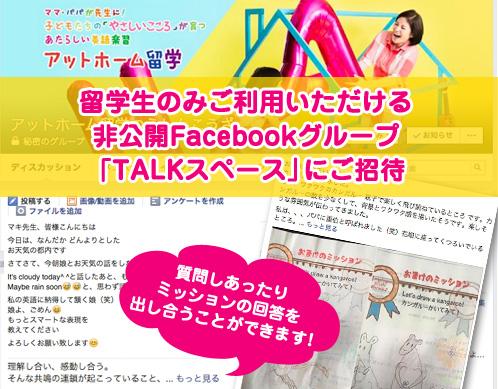 facebookgroup01