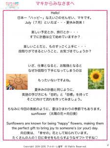 スクリーンショット 2016-06-30 22.30.17