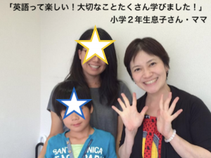 英語って楽しい!大切なことをたくさん学ばせていただきました。