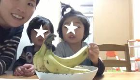 【アットホーム留学つうしんこうざ・ミッションにチャレンジ【3歳・1歳の男の子】】
